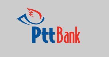 PTT Katılım Bankasını Kuracağını Açıkladı