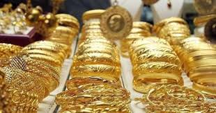 Altın Fiyatlarında Son Dakika