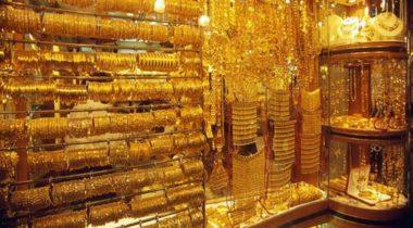 Kapalı Çarşı'da Güncel Altın Fiyatları