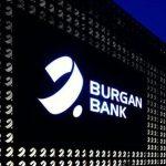 BURGAN-BANK