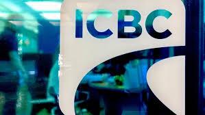 ICBC Pos Destek Hattı Telefon Numarası