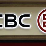 icbc-bankasi