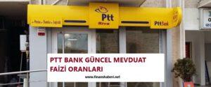 PTT emekli